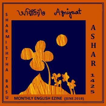 Agnijaat Ashar 1425, June 2018