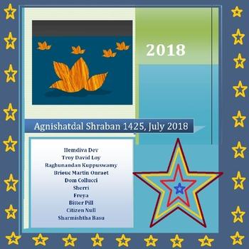 Agnishatdal Shraban 1425
