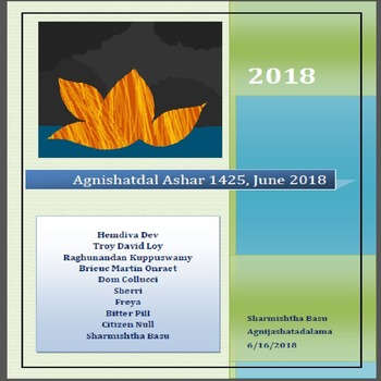 Agnishatdal Ashar 1425, June 2018