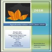 Agnishatdal Ashar 1425, June 2018