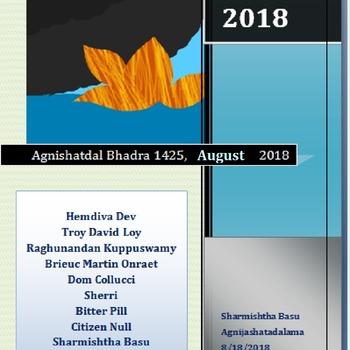 Agnishatdal Bhadra 1425, August 2018
