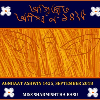 Agnijaat Ashwin 1425, September 2018
