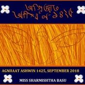Agnijaat Ashwin 1425, September 2018