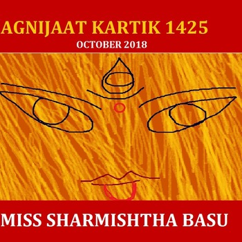 Agnijaat Kartik 1425, October 2018