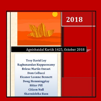 Agnishatdal Kartik 1425, October 2018