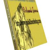 Guide 2 iMarketing 4 Ur Business