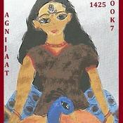 Agnijaat Book 7- Durgapuja 1425