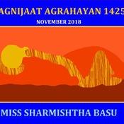 Agnijaat Agrahayan 1425, November 2018