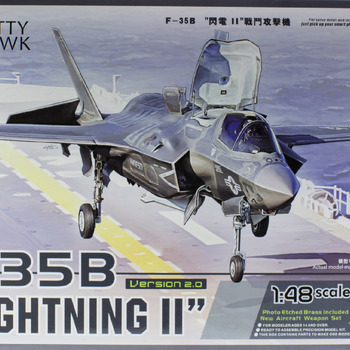 F-35B V2.0: How to build Kitty Hawk's F-35B Version 2.0 Model