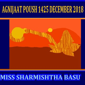 Agnijaat Poush 1425, December 2018