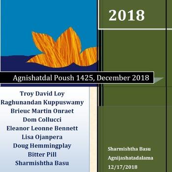 Agnishatdal Poush 1425, December 2018
