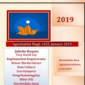 Agnishatdal Magh 1425, January 2019
