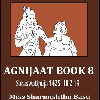 Agnijaat Book 8, Saraswatipuja 1425