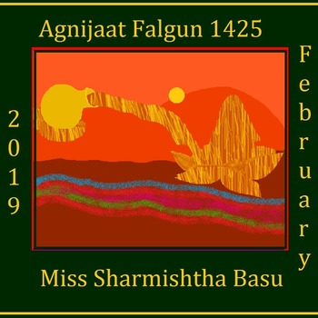 Agnijaat Falgun 1425 , February