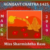 Agnijaat Chaitra 1425, March 2019