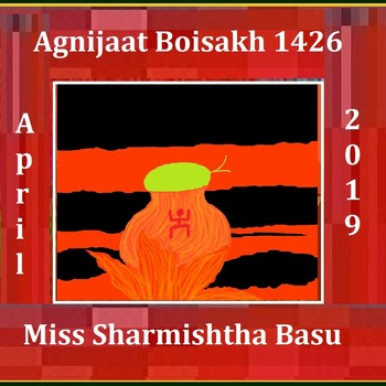Agnijaat Boisakh 1425, April 2019