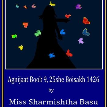 Agnijaat Book 9, 25she boisakh 1426