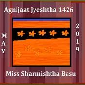 Agnijaat Jyeshtha 1426, May 2019
