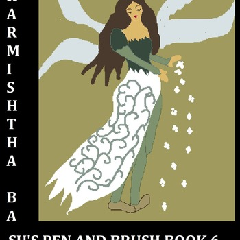 Sharmishtha Basu's Pen and Brush (SBPnB) Book 6- beautiful dreams