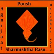 Agnijaat Poush 1426, December 2019