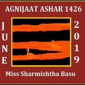 Agnijaat Ashar 1426, June 2019