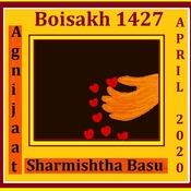 Agnijaat Boisakh 1427, April 2020