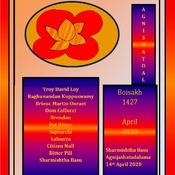 Agnishatdal Boisakh 1427, April 2020
