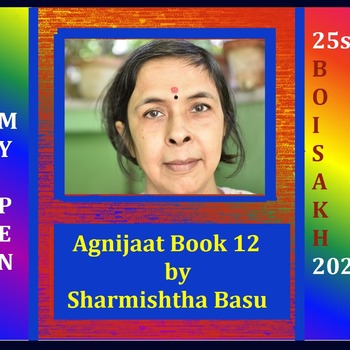 Agnijaat Book 12, Ponchishe Boisakh 2020, My Pen