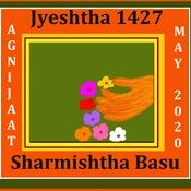 Agnijaat Jyeshtha 1427, May 2020