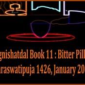 Agnishatdal Book 11, Saraswatipuja 1426, 2020
