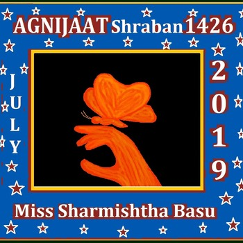 Agnijaat Shraban 1426, July 2019
