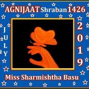 Agnijaat Shraban 1426, July 2019