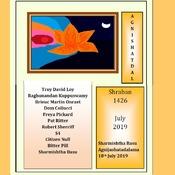 Agnishatdal Shraban 1426, July 2019