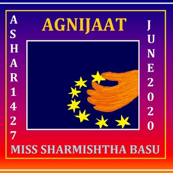 Agnijaat Ashar 1427, June 2020
