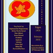Agnishatdal Falgun 1426, February 2020