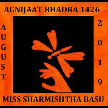 Agnijaat Bhadra 1426, August 2019