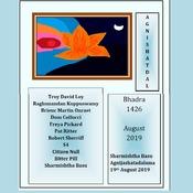 Agnishatdal Bhadra 1426, August 2019