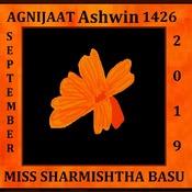 Agnijaat Ashwin 1426, September 2019