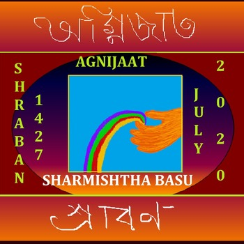 Agnijaat Shraban 1427, July 2020