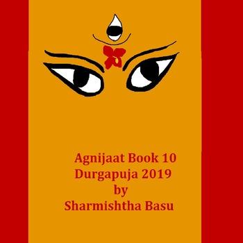 Agnijaat Book 10, Durgapuja 2019