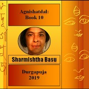Agnishatdal Book 10, Durgapuja 2019 - Sharmishtha Basu