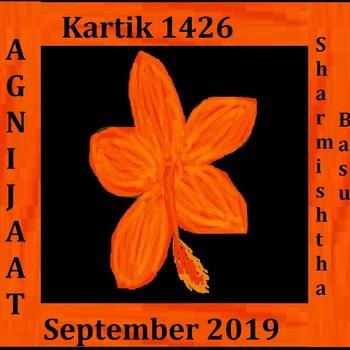 Agnijaat Kartik 1426, October 2019