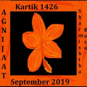 Agnijaat Kartik 1426, October 2019