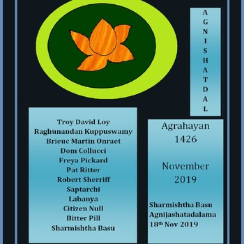 Agnishatdal Agrahayan 1426, November 2019