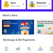 Ecommerce (Flipkart) Clone App Development Services