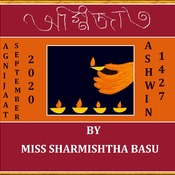 Agnijaat Ashwin 1427 September 2020