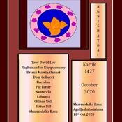 Agnishatdal Kartik 1427, October 2020