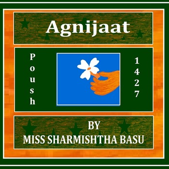 Agnijaat Poush 1427, December 2020