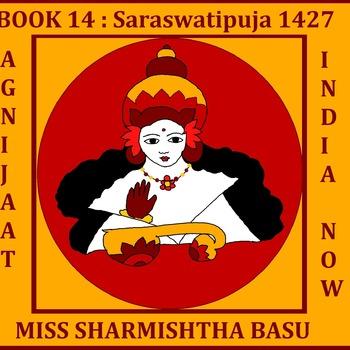Agnijaat Book 14, Saraswatipuja 1421