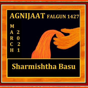 Agnijaat Falgun 1427, February 2021